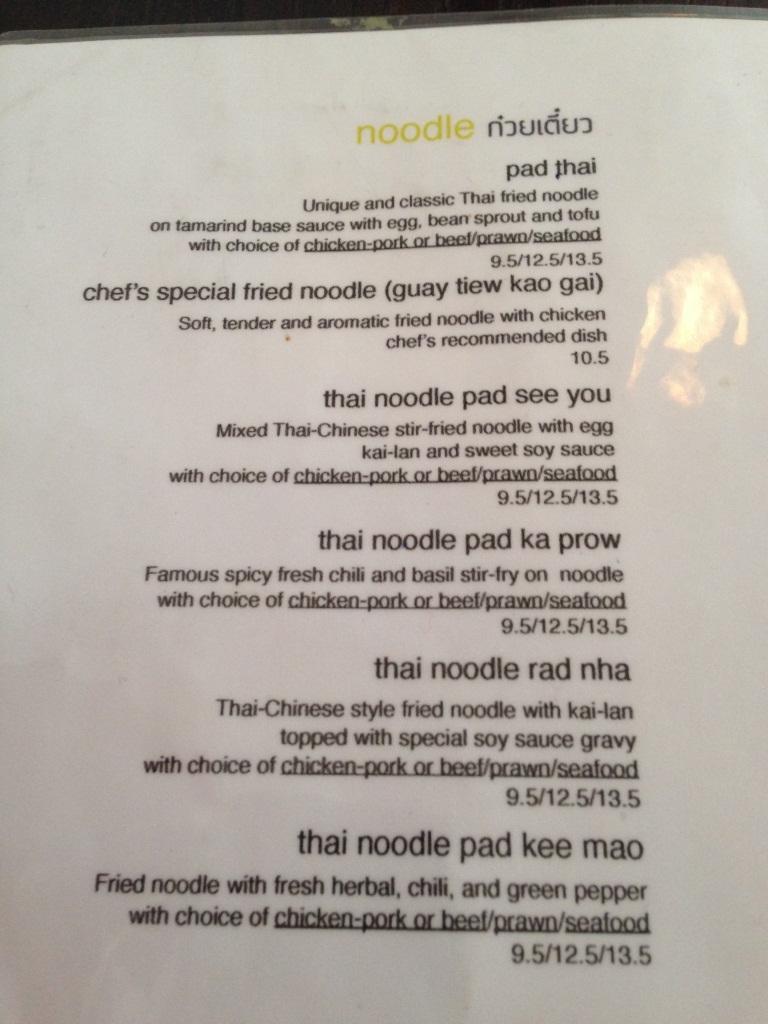 Plenty - noodle menu