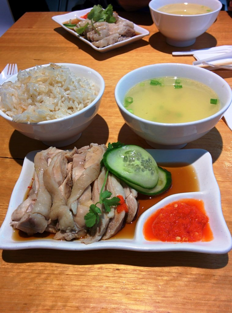 Chicken Rice Combo