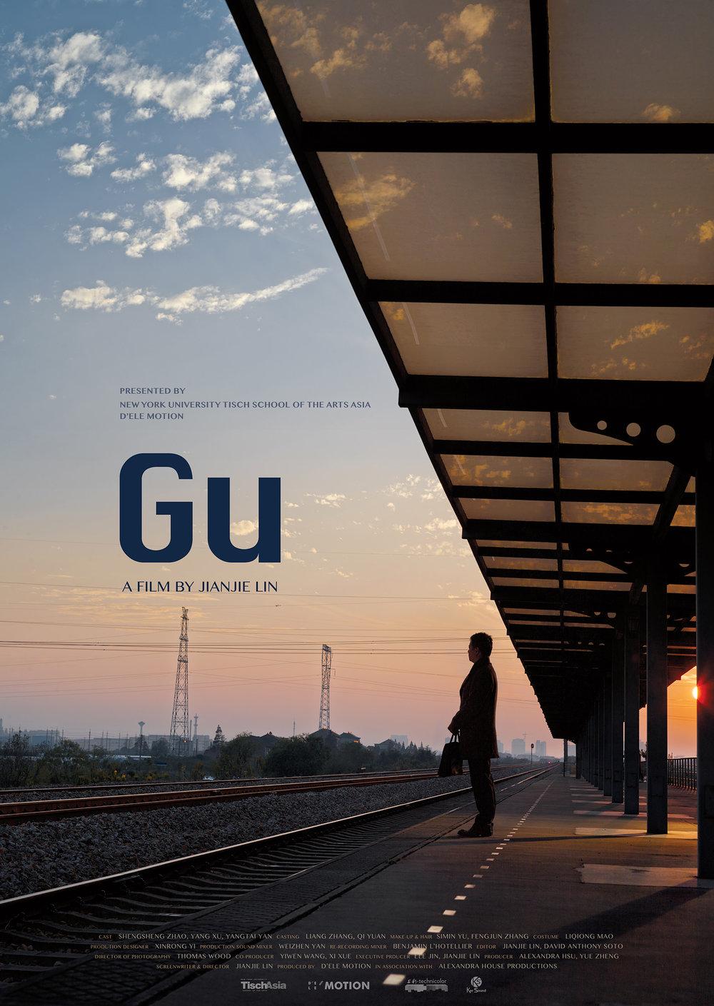 Gu_Poster_2