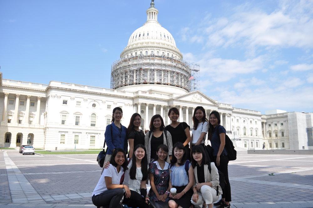 Copy of U.S. Capitol Tour