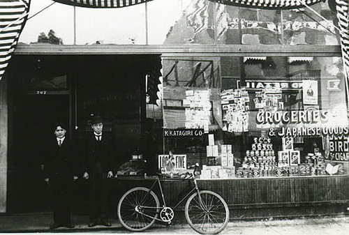 Katagiri Grocery Store circa 1907 from the store's website