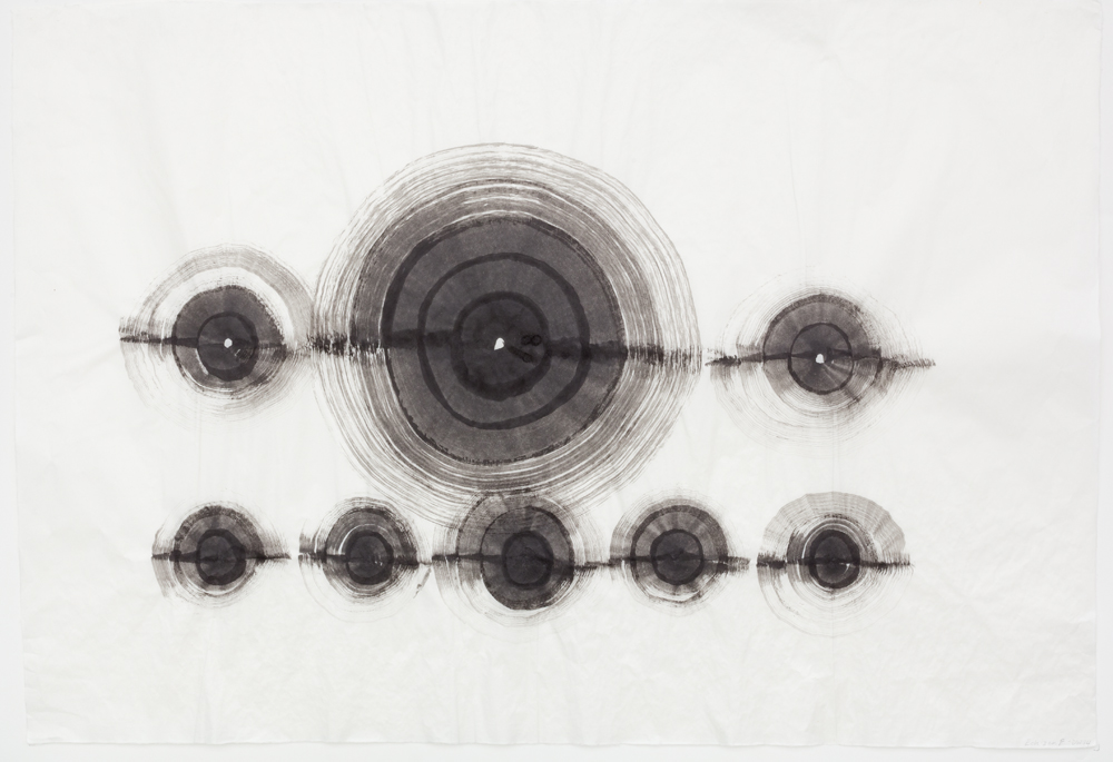 "Dan Walsh   Echizen F  ,   2014  Ink on Echizen Washi paper  Courtesy of  the artist and Paula Cooper Gallery, New York, NY  25.5"" x 37""  Retail Value: $12,000  Opening Bid: $7,000"