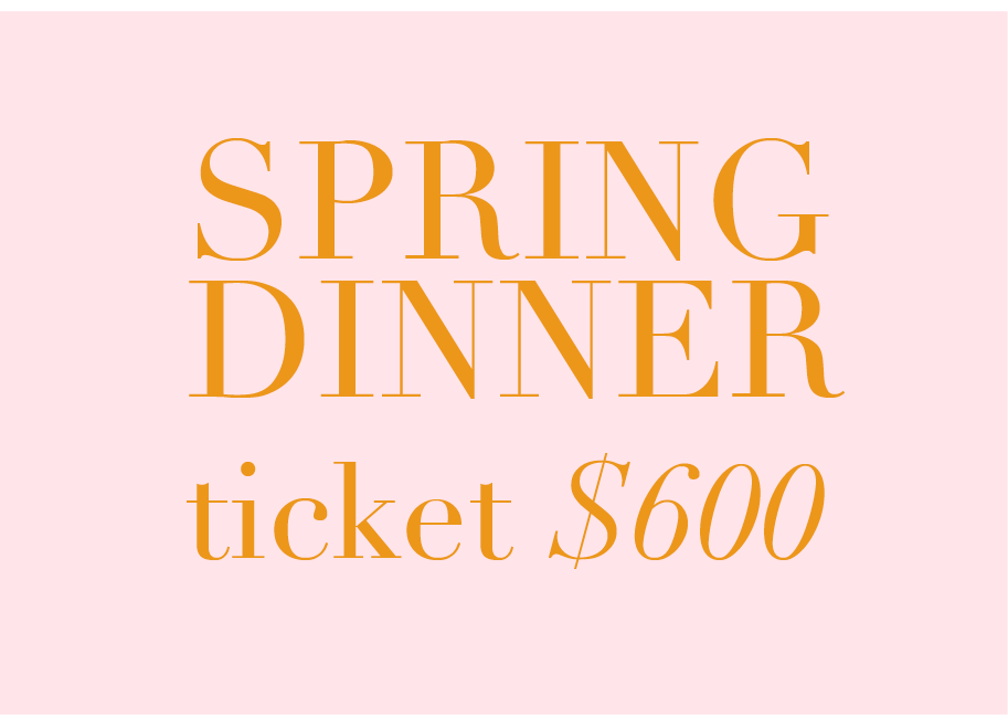 Spring_Dinner_ticket_thumbnail_3.png