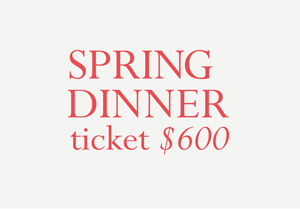 Spring_Dinner_graphics_2019-tickets-thumb.png