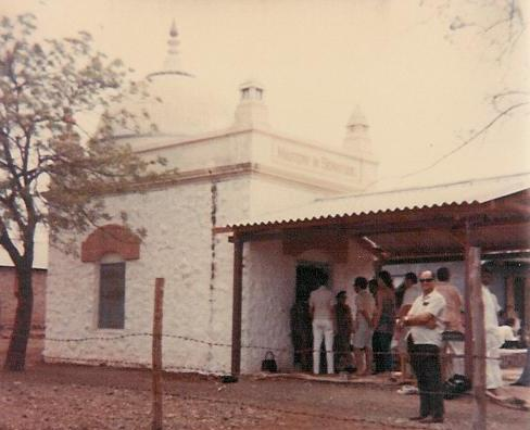 AVATAR MEHER BABA'S tomb shrine or  Samadhi  in Meherabad, India in June 1969, just months after Meher Baba dropped His body. (Sam Ervin photo, 1969.)