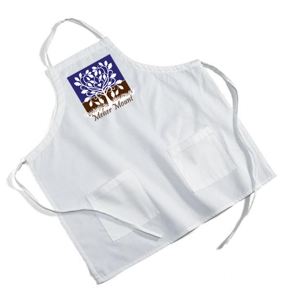 THE MEHER MOUNT WORK APRON helped kick-off the campaign to raise funds fro the Topa Topa Patio. It had two large pockets, an adjustable neck strap, tie waist, and the Meher Mount logo silk-screened on the front. It was provided by a donor who assumed all the costs of the apron, including shipping.