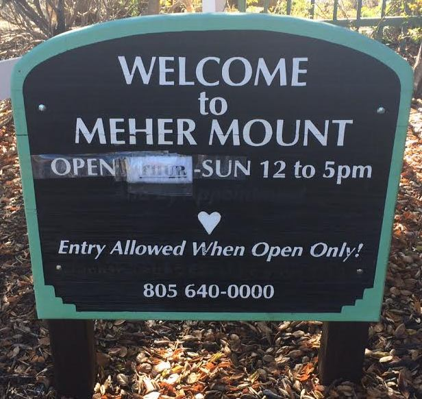 ONE OF TWO INFORMATIONAL SIGNS at Meher Mount requiring update/refurbishment or replacement. (Photo: Buzz Glasky, 2016)