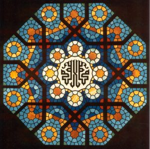 STAINED GLASS WINDOW in the Data Darbar Mosque in Lahore, Pakistan, designed by Jay Bonner. (Source:  Bonner Design Consultancy )