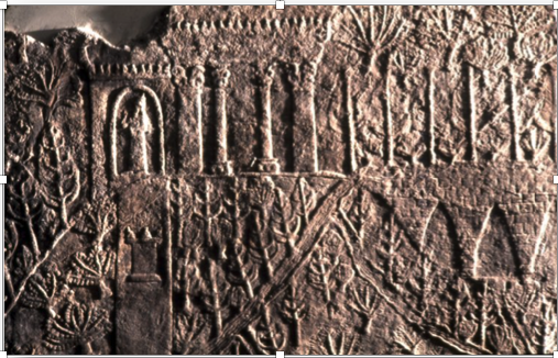 An    Assyrian wall relief    showing a garden in the ancient city of Nineveh (Mosul, Iraq).