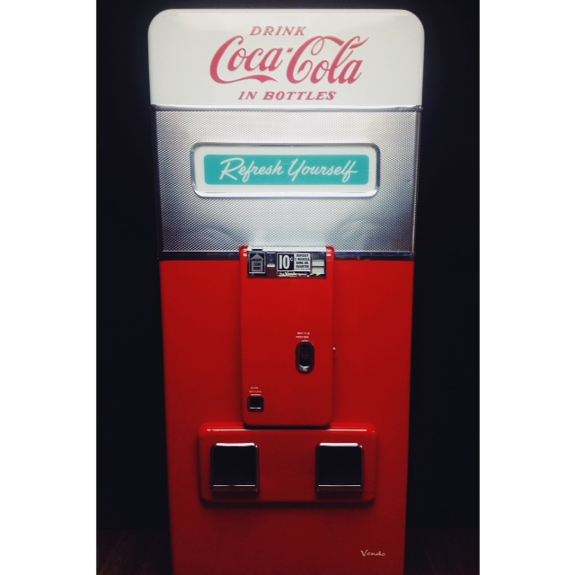 Vintage vending machine.
