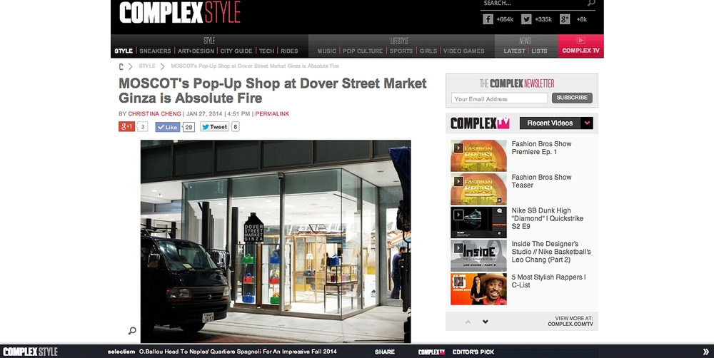 http://www.complexmag.ca/style/2014/01/moscot-pop-up-shop-dover-street-market-ginza-is-absolute-fire
