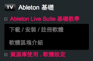 螢幕快照 2013-10-02 下午2.04.29.png