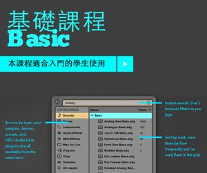online-basic.jpg