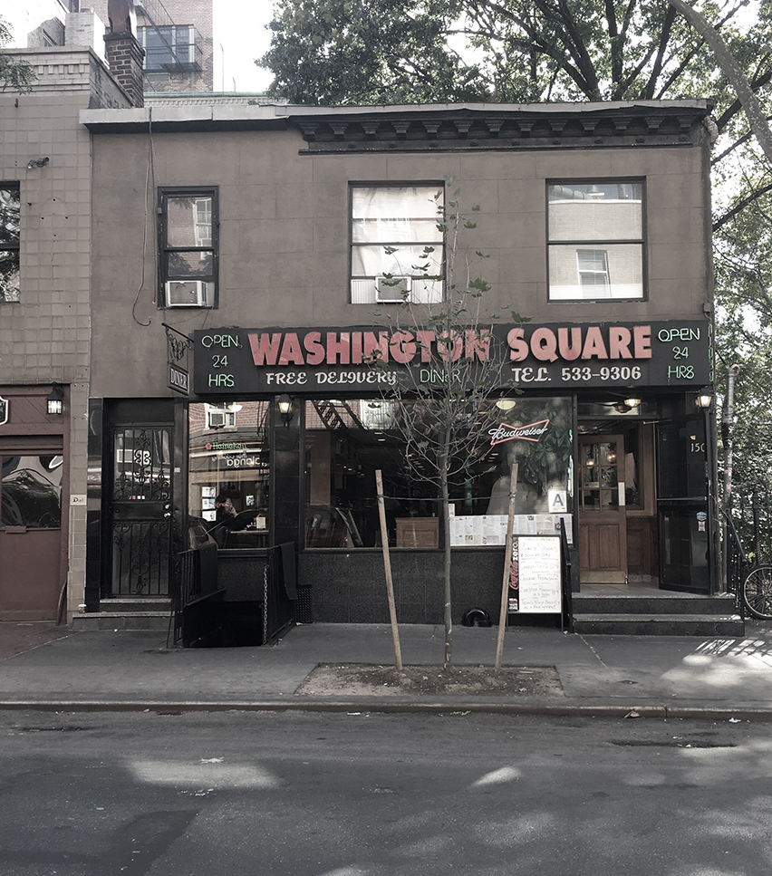 """THE PONY STABLE INN 150 WEST 4TH STREET, NEW YORK, NY OPEN 1940's-1960's (NOW WASHINGTON SQUARE DINER, PICTURED) """"The Pony Stable Inn was one of the first openly lesbian bars in New York City. Somehow, it also became a focal point for the Beat Generation poetry scene. Back in 1949, the young poet Gregory Corso (1930-2001), having just been released from prison, was adopted as an 'artist-in-residence' by the women at the Pony Stable. (How or why this happened I'm not entirely sure.) By day, Corso worked as a day laborer in New York's garment district. But by night, he wrote poetry at a table the ladies had thoughtfully provided for him at the Pony Stable. Corso's reputation somehow attracted the attention of young Columbia College student named Allen Ginsberg, who decided to seek him out. Corso was writing poetry there the night Ginsberg arrived. Ginsberg, cruising bars, was immediately attracted sexually to Corso. Ginsberg later said, 'The Pony Stable was I think a dyke bar... I just wandered in and I remember he was sitted at a table, and he was a very nice looking kid. Alone... So I thought, was he gay or what was it? Maybe not.' Ginsberg was even more struck by reading Corso's poems, immediately realizing Corso's talent. 'One he showed me...blew my mind instantly...and it struck me instantly that he was... spiritually gifted.' Eventually Ginsberg introduced Corso to the rest of his inner circle. In their first meeting at the Pony Stable, Corso showed Ginsberg a poem about a woman who lived across the street from him, and sunbathed naked in the window. The woman turned out to have been Ginsberg's girlfriend during one of his forays into heterosexuality. Ginsberg introduced the young and virginal Corso to the sunbathing woman, and in a panic, Corso ran from her apartment. Ginsberg and Corso remained life-long friends and collaborators. There is something of a painful irony here. Though many of the Beats were gay men, they were well known for their dismissive attitu"""