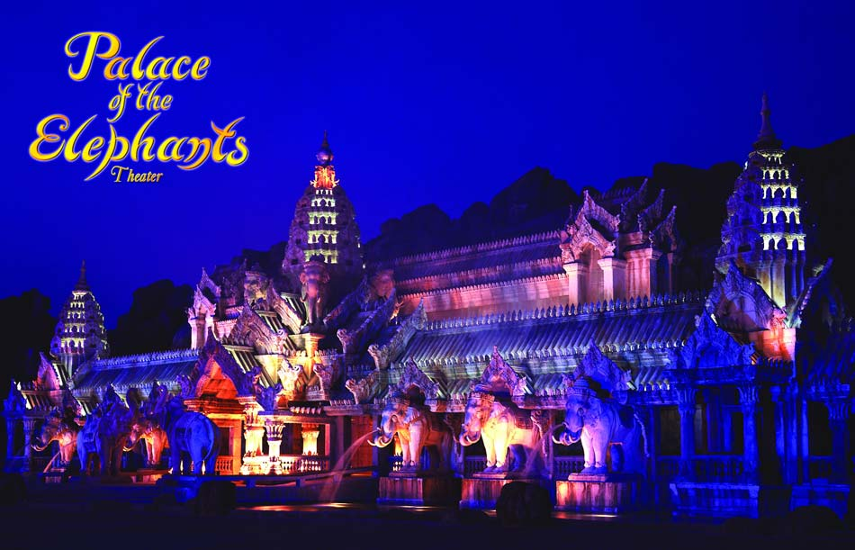 Дворец Слонов