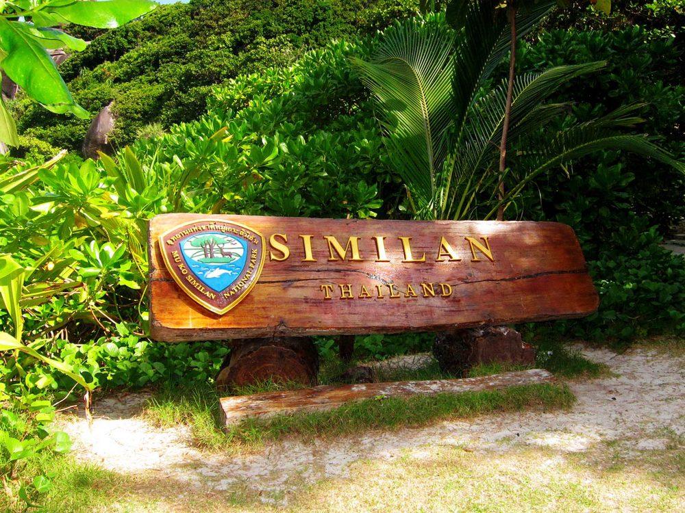 Национальный Парк - Симиланские острова