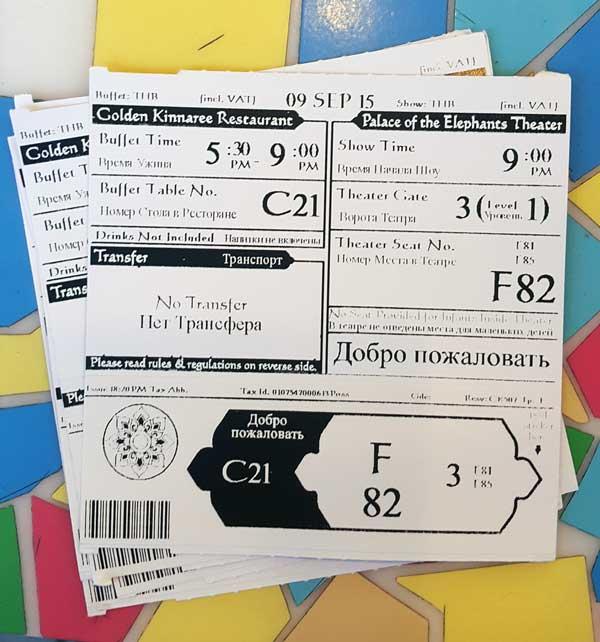Билет на Шоу Фантазия
