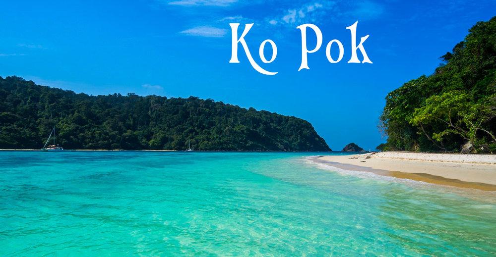 острова Ко Рок и Ха   2700 бат