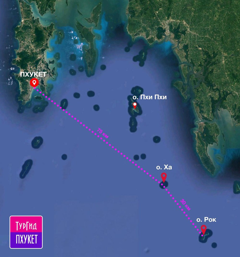 Карта экскурсии Ко Рок и Хаа
