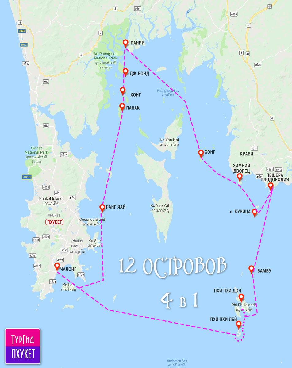 карта экскурсии  12 ОСТРОВОВ