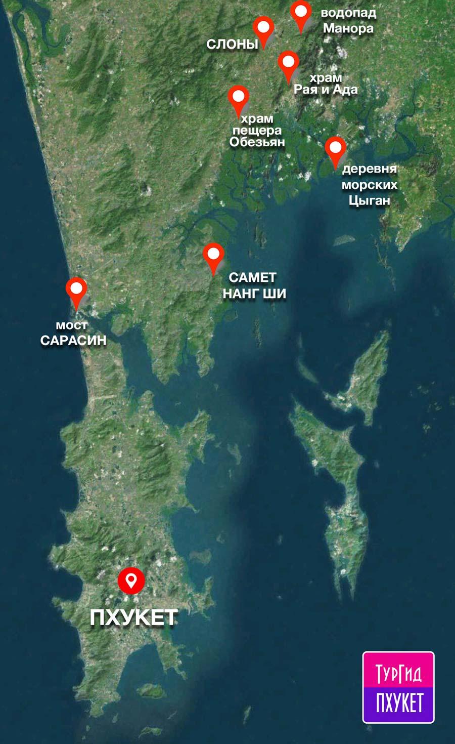 карта экскурсии Путь Аватара