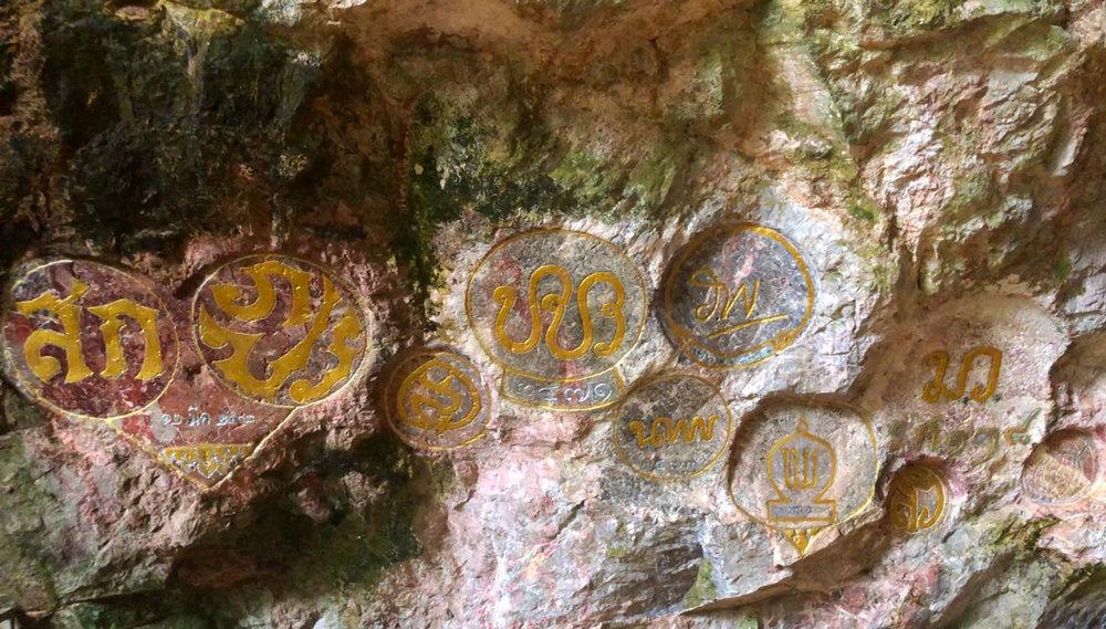 печати Королей