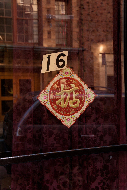 HARP-Chinatown-3295.jpg