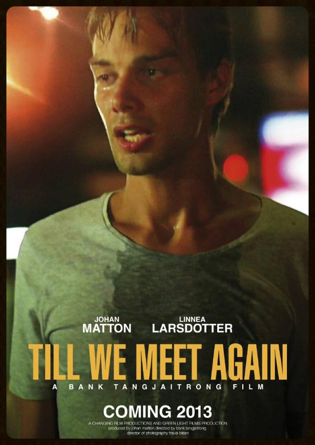 Till we Meet Again Film Imdb