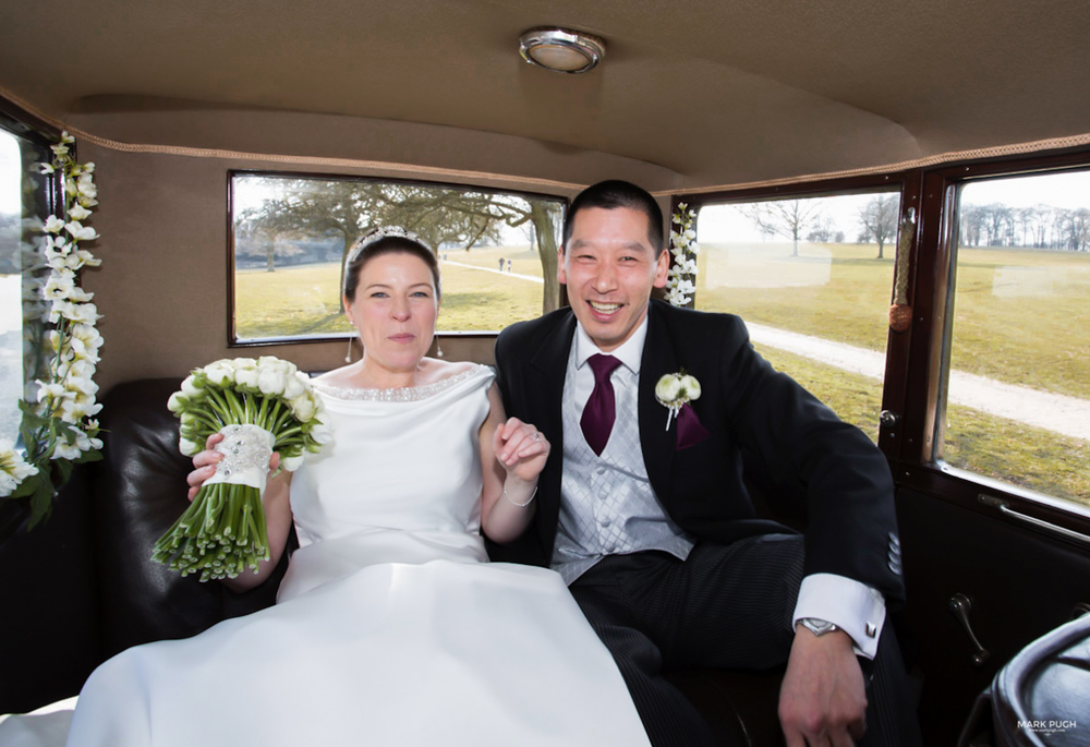 076  - Helen and Tim - Wedding Photography at Chatsworth House Bakewell Derbyshire DE45 1PP - Wedding Photographer Mark Pugh www.markpugh.com -5.JPG