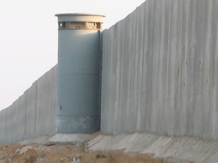 A portion of the Israeli separation barrier.