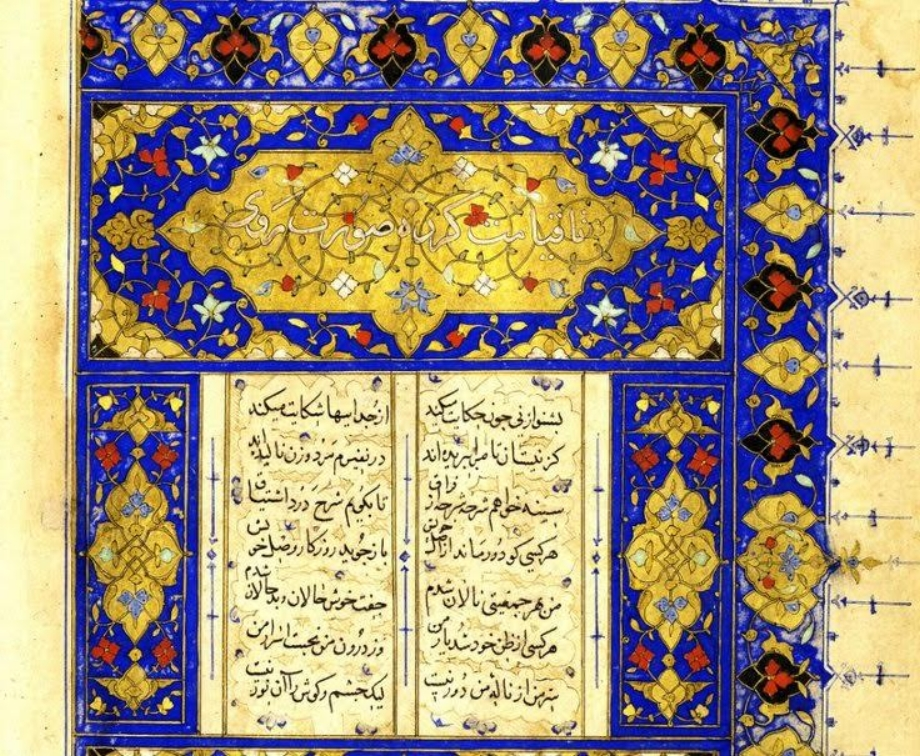 The first page of the   Masnavi  , widely considered Rumi's greatest poetic work.    Photo: University of Michigan Special Collections.