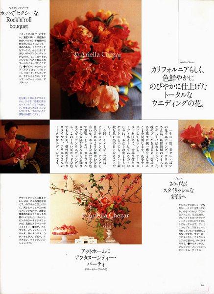 114_5biga.jpg
