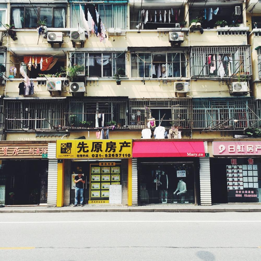 Everyday Shanghai.
