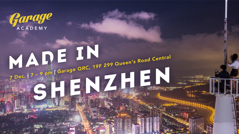 Made In Shenzhen Banner copy.png