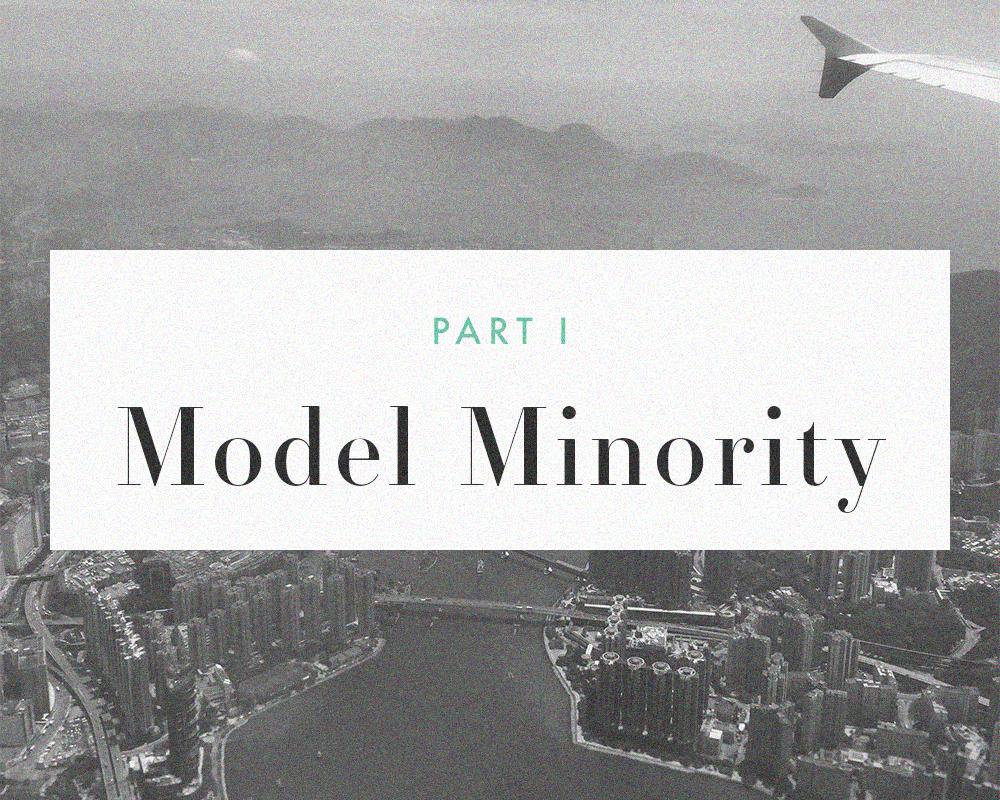 Model Minority.png