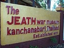Jeath Museum.jpg