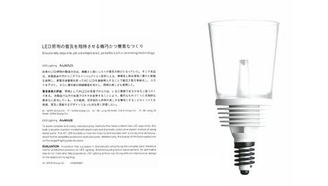 燈泡_478x271.jpg