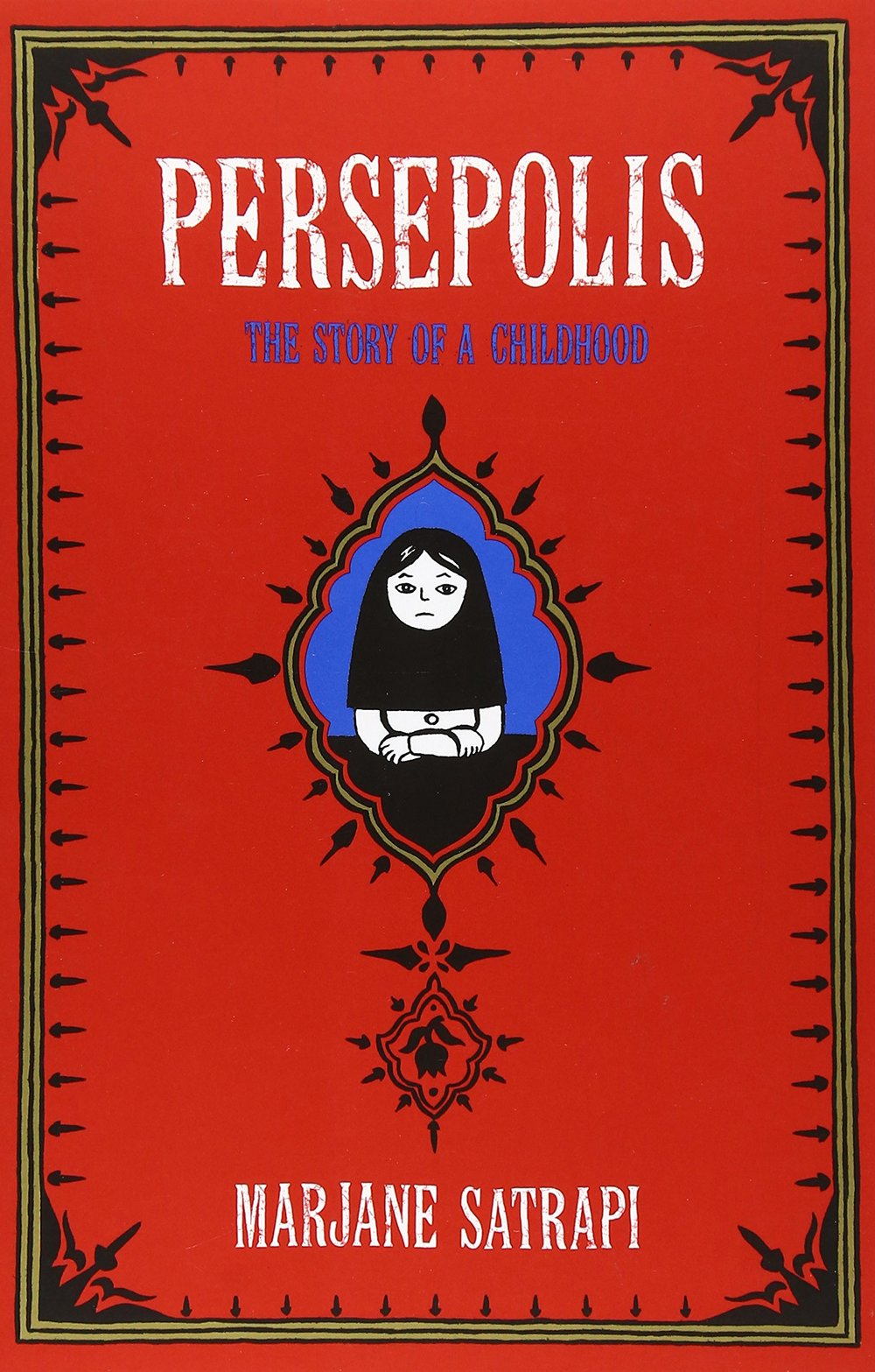 Click on me for the complete text of  Persepolis !!!