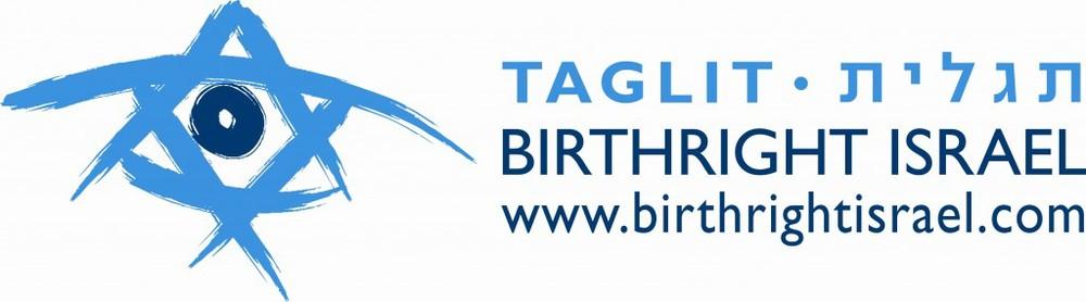 Interested in Birthright? Registration begins September 10th!