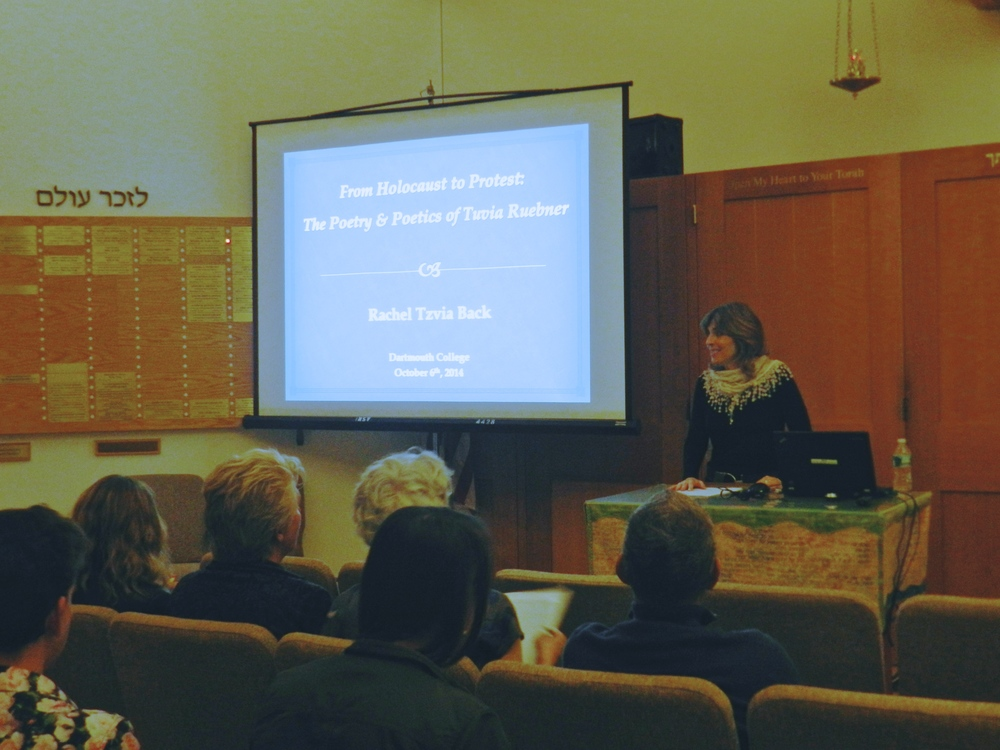 Dr. Rachel Back gives a lecture on the poetry of Tuvia Ruebner