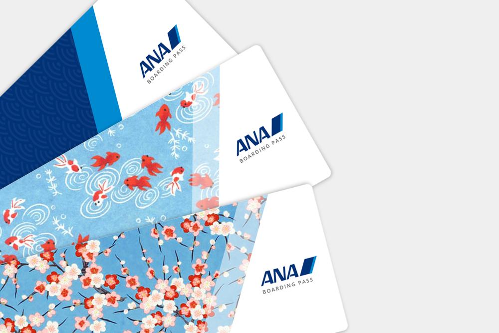 Ana Boarding Pass Web Redesign Jessica Ye