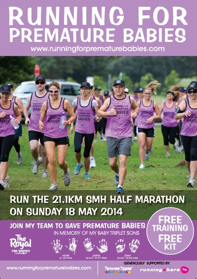 Running for Premature babies_poster2014.jpg