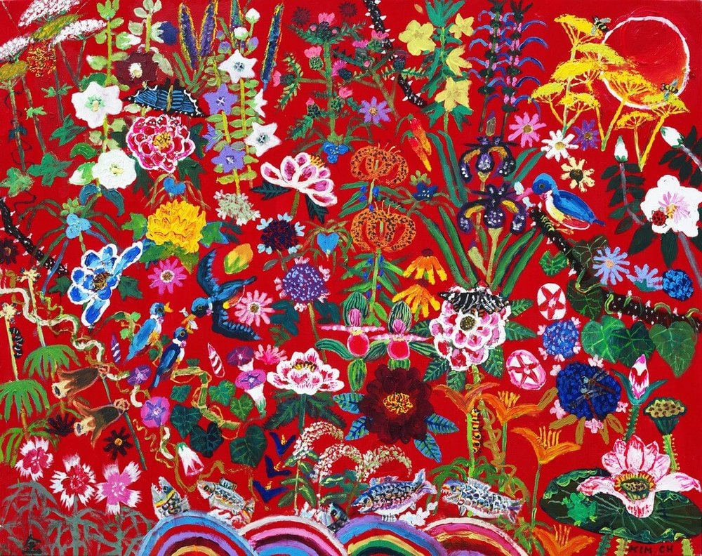 Full Bloom - Kim Jong Hak
