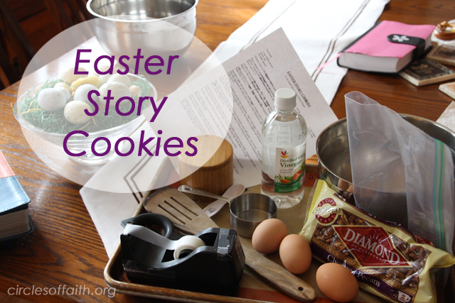 3-20-13 cookies_edited-1.jpg