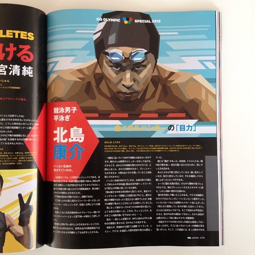 Out now. GQ Japan - Olympic Special illustrated by Tadaomi Shibuya