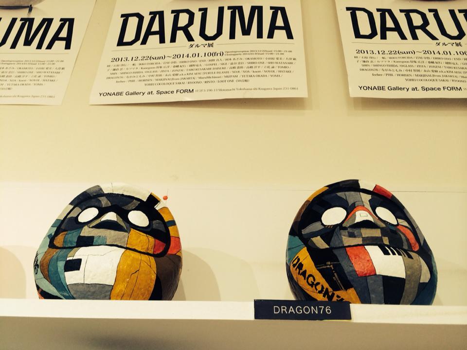 Dragon76-Daruma