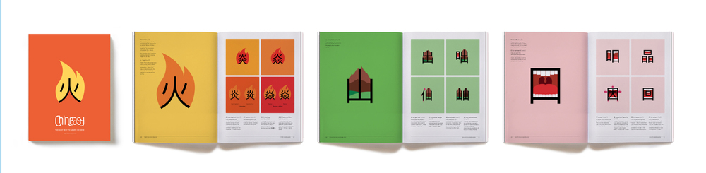 noma-bar-CHINEASY_books.jpg