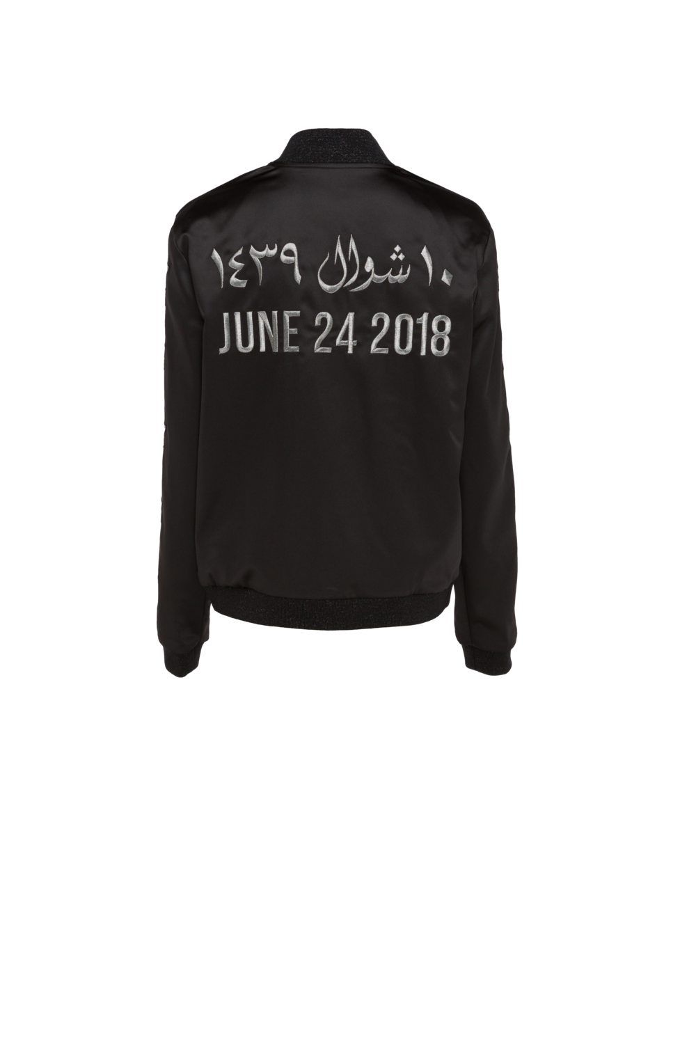 June 24 Driving Jacket Black/Platinum (UNISEX)