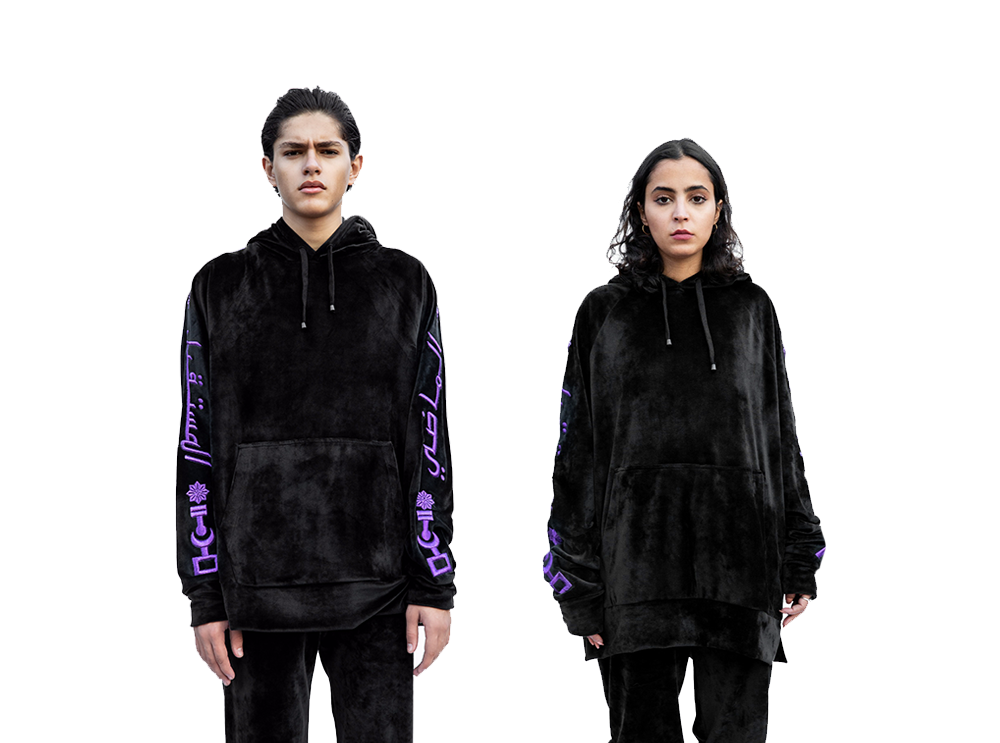 Past Vs. Future Hoodie (UNISEX)