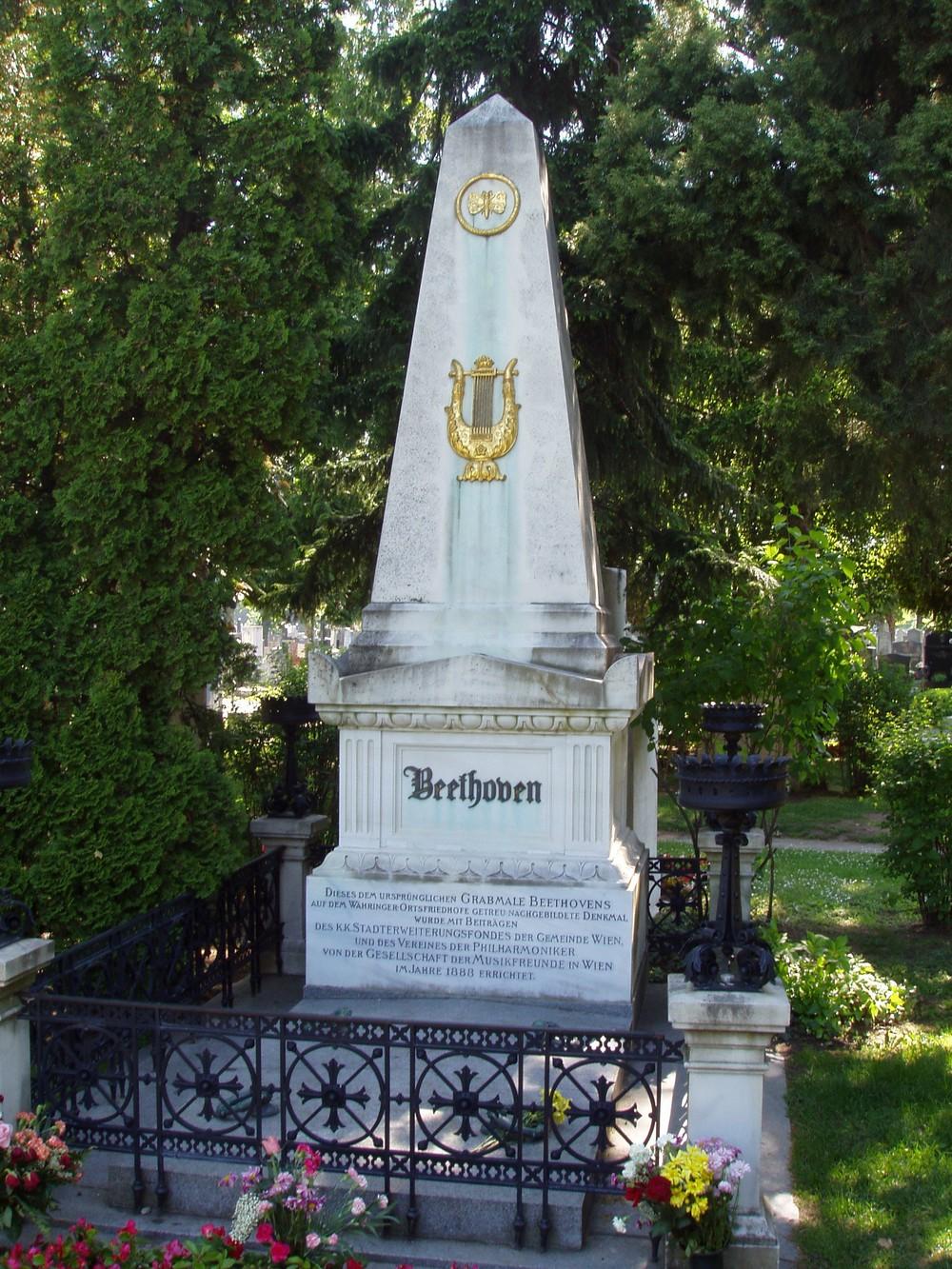Zentralfriedhof_Vienna_-_Beethoven.JPG